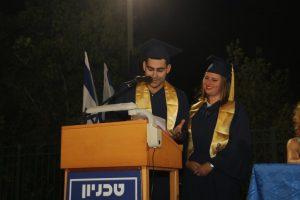 B.Sc. Graduation 2016