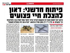 Image of Article in Israel Hayom on the Medical Glider