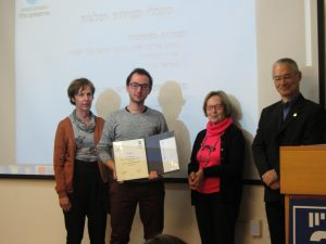 Maxim Feidin receiving scholarship from the Zohar family