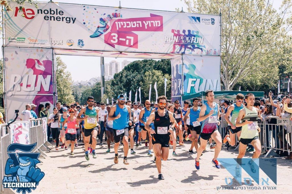 Student Omer Ramon - Winner of 2017 Technion Running Race