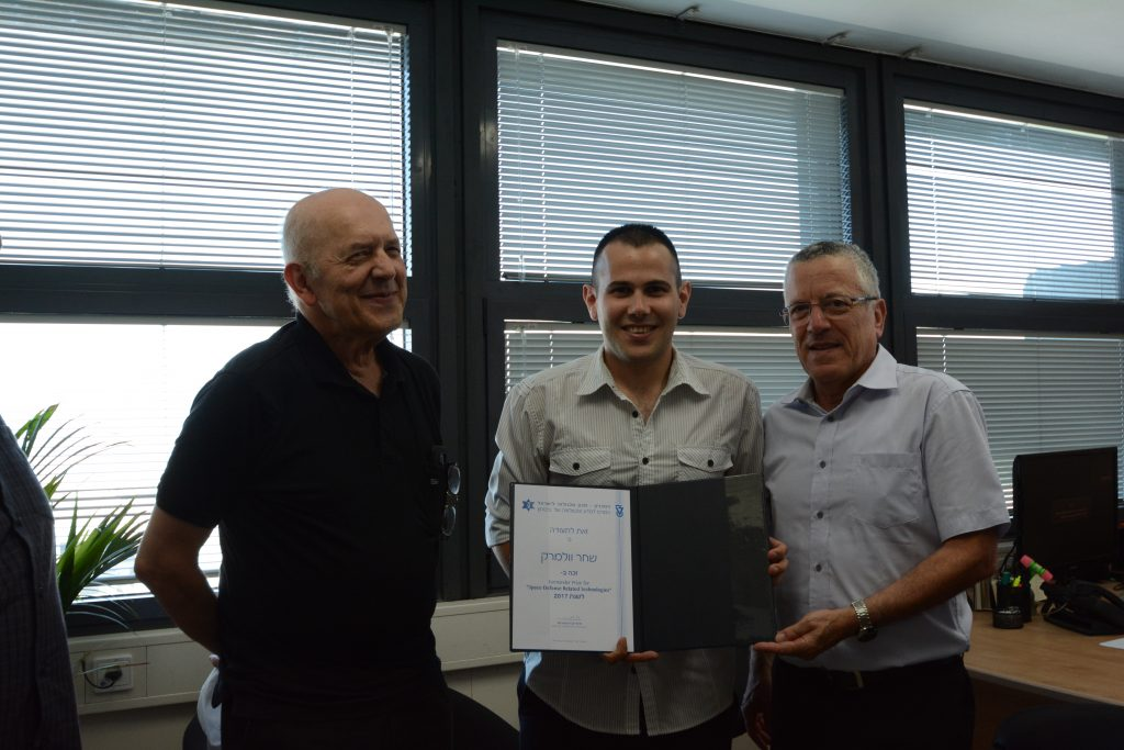 Shahar Wollmark with Prof. Boaz Golany, the Technion Vice President for External Relations and Resource Development, and Prof. Em. Avi Marmur, the Head of the Center for Security Science and Technology