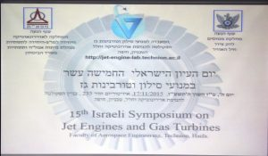 Photo from the 15th Israeli Symposium on Jet Engines and Gas Turbines