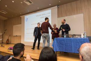Arnan Seginer Prize - Eden Shazar